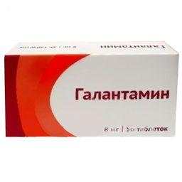 Галантамин, 8 мг, таблетки, покрытые пленочной оболочкой, 56шт.