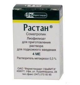 Растан, 4 МЕ, лиофилизат для приготовления раствора для подкожного введения, 1.33 мг, 1шт.
