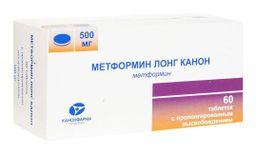 Метформин Лонг Канон, 500 мг, таблетки с пролонгированным высвобождением, 60шт.