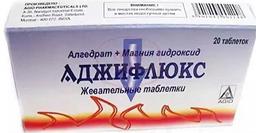 Аджифлюкс, таблетки жевательные, 20 шт.