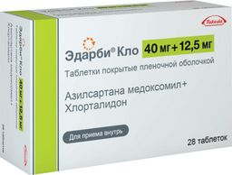 Эдарби Кло, 40 мг+12.5 мг, таблетки, покрытые пленочной оболочкой, 28 шт.