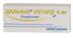 Дальфаз ретард, 5 мг, таблетки пролонгированного действия, покрытые оболочкой, 56 шт.