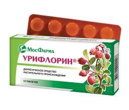 Урифлорин,