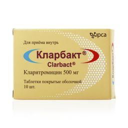 Кларбакт, 500 мг, таблетки, покрытые оболочкой, 10 шт.