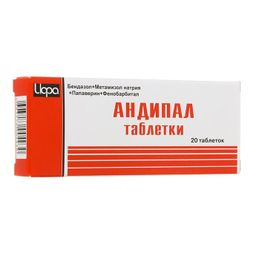 Андипал, таблетки, 20 шт.