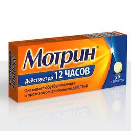 Мотрин, 250 мг, таблетки, 20 шт.