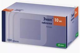 Энап, 10 мг, таблетки, 1000 шт.