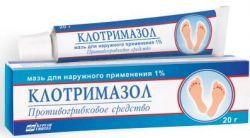 Клотримазол, 1%, мазь для наружного применения, 20 г, 1 шт.