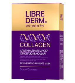 Librederm Коллаген альгинатная маска, маска для лица, 30 г, 5 шт.