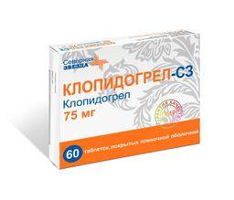 Клопидогрел-СЗ, 75 мг, таблетки, покрытые пленочной оболочкой, 60 шт.