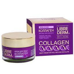 Librederm Коллаген Крем для лица ночной, крем для лица, 50 мл, 1шт.