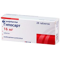 Гипосарт, 16 мг, таблетки, 28шт.