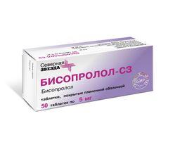 Бисопролол-СЗ, 5 мг, таблетки, покрытые пленочной оболочкой, 50шт.