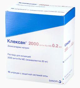 Клексан, 2000 анти-Ха МЕ/0.2 мл, раствор для инъекций, 0.2 мл, 10шт.