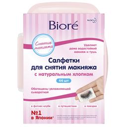 Biore Салфетки для снятия макияжа, салфетки очищающие, 44 шт.