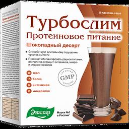 Турбослим Протеиновое питание Коктейль Шоколадный десерт