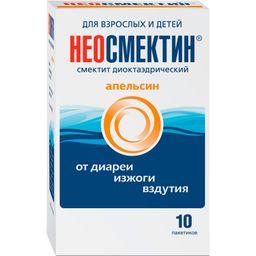 Неосмектин (апельсин)