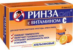 Ринзасип с витамином C, порошок для приготовления раствора для приема внутрь, со вкусом или ароматом апельсина, 5 г, 10 шт.
