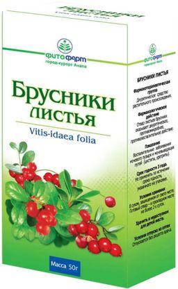 Брусники листья, сырье растительное измельченное, 50 г, 1шт.