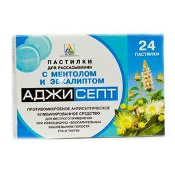 Аджисепт, таблетки для рассасывания, с ментолом и эвкалиптом, 24 шт.
