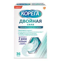 Корега Двойная сила таблетки для очищения зубных протезов