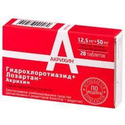 Гидрохлоротиазид+Лозартан-Акрихин, 50 мг+12.5 мг, таблетки, покрытые пленочной оболочкой, 28 шт.