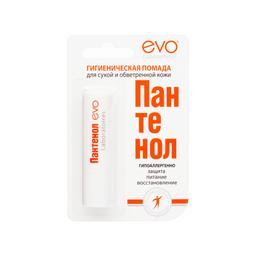 Пантенол Evo помада губная гигиеническая