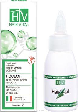 Лосьон для укрепления и роста волос серии «Hair Vital»
