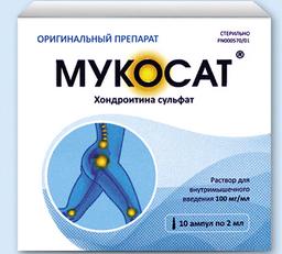 Мукосат, 100 мг/мл, раствор для внутримышечного введения, 2 мл, 10 шт.