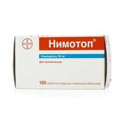 Нимотоп, 30 мг, таблетки, покрытые пленочной оболочкой, 100 шт.