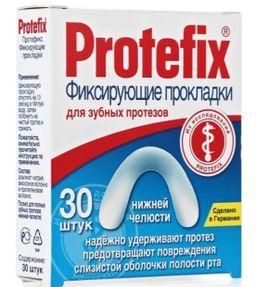 Протефикс прокладки фиксирующие, прокладки для зубных протезов, для нижней челюсти, 30 шт.