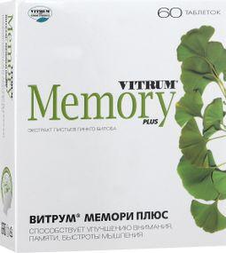 Витрум Мемори плюс, таблетки, 60 шт.