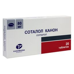 Соталол Канон, 80 мг, таблетки, 20шт.