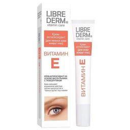 Librederm Витамин Е Крем-антиоксидант для кожи вокруг глаз, крем, 20 мл, 1 шт.