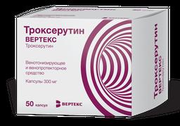 Троксерутин Вертекс, 300 мг, капсулы, 50шт.