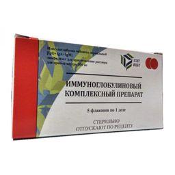 Иммуноглобулиновый комплексный препарат, 300 мг/доза, лиофилизат для приготовления раствора для приема внутрь, 5шт.