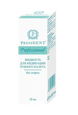PresiDent Жидкость для индикации зубного налета, жидкость, 10 мл, 1шт.