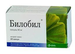 Билобил, 40 мг, капсулы, 60 шт.