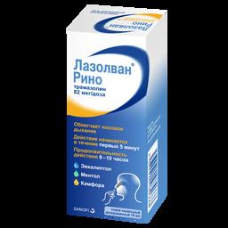 Лазолван Рино, 1.18 мг/мл, 82 мкг/доза, спрей назальный, 10 мл, 1 шт.
