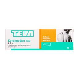 Кетопрофен-Тева, 2.5%, гель для наружного применения, 50 г, 1 шт.