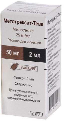 Метотрексат-Тева, 25 мг/мл, раствор для инъекций, 2 мл, 1 шт.