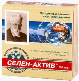 Селен-Актив, 250 мг, таблетки, 180 шт.