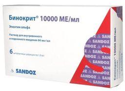 Бинокрит, 84 мкг/мл (10000 МЕ/мл), раствор для внутривенного и подкожного введения, 1 мл, 6 шт.