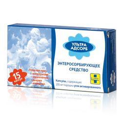 Ультра-адсорб, 200 мг, капсулы, 15 шт.