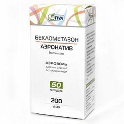 Беклометазон-аэронатив, 50 мкг/доза, 200 доз, аэрозоль для ингаляций дозированный, 1 шт.