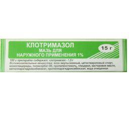 Клотримазол, 1%, мазь для наружного применения, 15 г, 1шт.