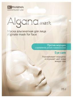 Algana Маска для кожи вокруг глаз альгинатная против морщин, маска для лица, 25 г, 1шт.