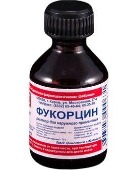 Фукорцин, раствор для наружного применения спиртовой, 25 мл, 1шт.