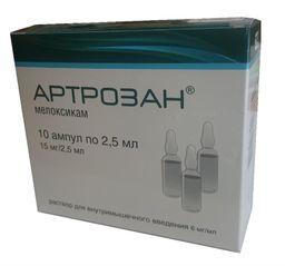 Артрозан, 6 мг/мл, раствор для внутримышечного введения, 2.5 мл, 10 шт.