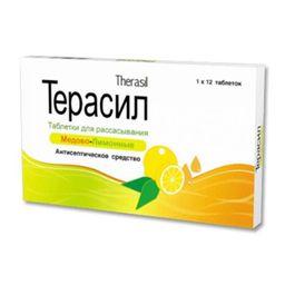 Терасил, таблетки для рассасывания, медово-лимонные(й), 12 шт.